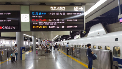 20140812_from_shinagawa_station_to_