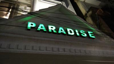 20170703_paradise_parampara_restaur