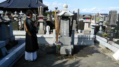 20170902_at_honjoji_of_yamanashi_ma