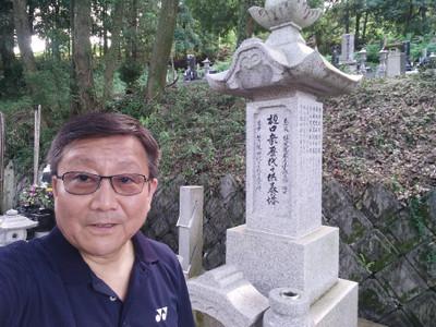 20170902_at_saishoji_of_yamanashi_m