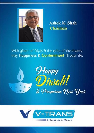 Oct_18_2017diwali_greeting