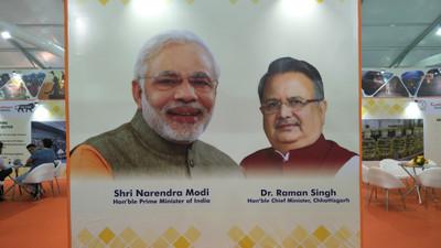 20171105_chhattisgarh2