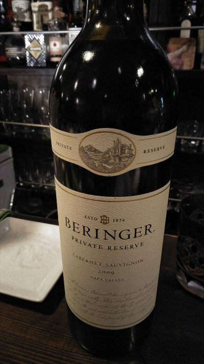 20171203_beringer_special_wine_of_h
