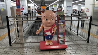 2018051617_sento_kun_at_kkintetsu_k