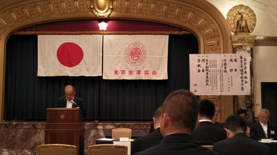 20180606_annual_meeting_of_tokyo_wa