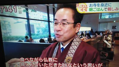 20181106_yasunaga_san_on_nhk_r