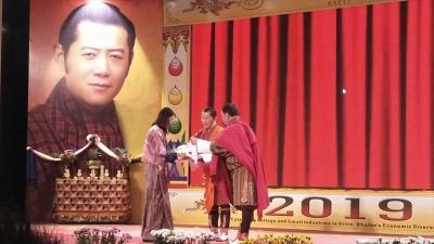 20190716_bhutanmade-portal2_r